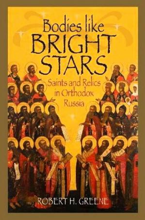 Couverture du livre 'Bodies like Bright Stars'