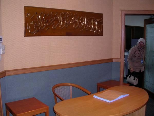 Une salle dans laquelle se déroulent les conversions.