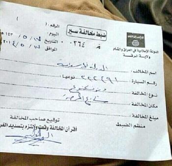 Automobiliste amendé par l'Etat islamique